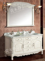 http://www.cfbathroom.com/Cabinet/Qmx/Classical/Linkage/623