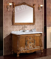 http://www.cfbathroom.com/Cabinet/Qmx/Classical/Linkage/659